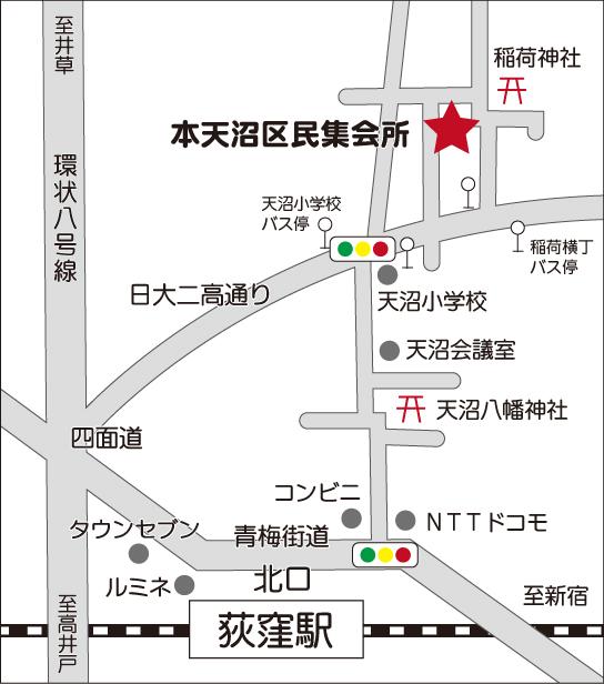 集会所地図