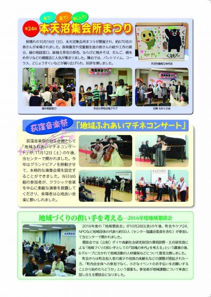 No.324  12月・1月号(11月29日発行)