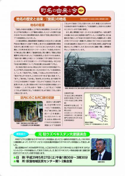 No.326  4月・5月号(3月28日発行)
